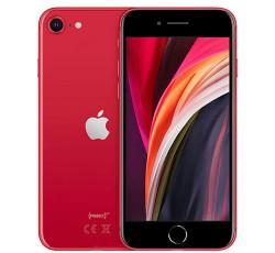 سعر و مواصفات iPhone SE (2020)