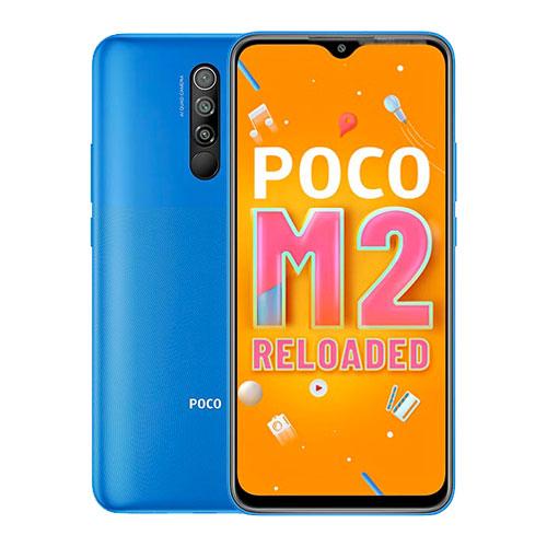 سعر و مواصفات Xiaomi Poco M2 Reloaded - حارة الموبايلات